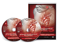 ACLS Course DVD Set